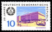 1969 GDR stamp of Hoy's Centrum Department Store (Wiki Commons: Stamps_of_Germany_(DDR)_1969,_MiNr_1499).