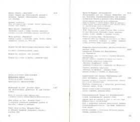 Ermeler House - menu interior