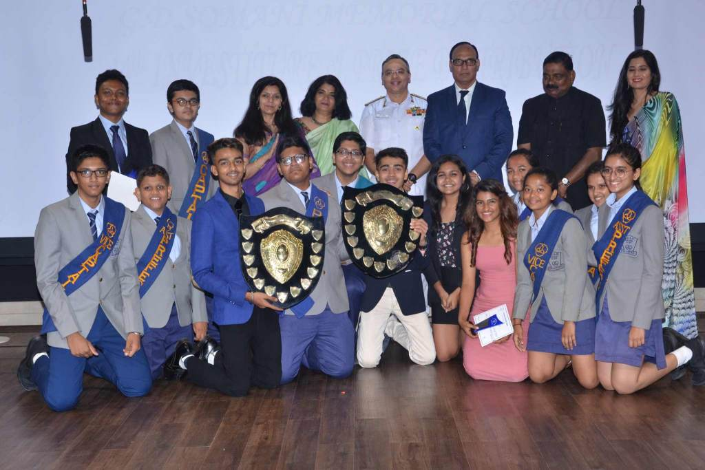 44th Investiture & Prize Distribution Ceremony 2019