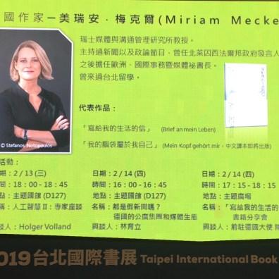 德國作家Miriam Meckel