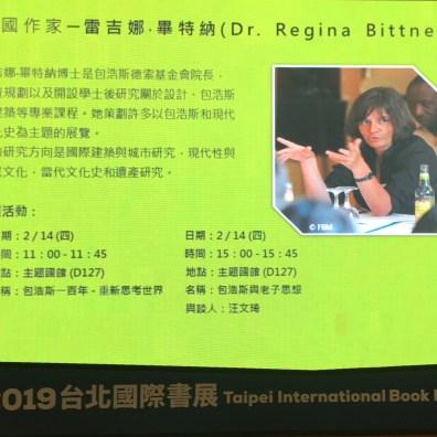 德國作家Dr. Regina Bittner