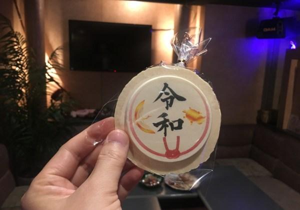 ゲソネットディレクターズトーク
