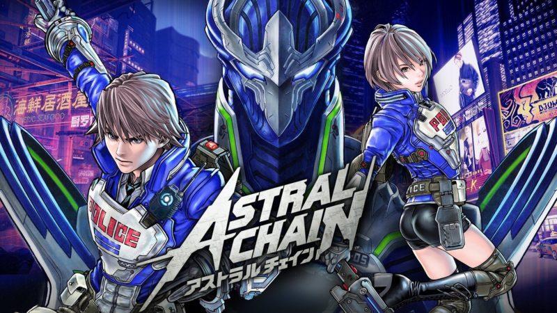 【朗報】Switch『アストラルチェイン』、世界中のアマランが大幅上昇!