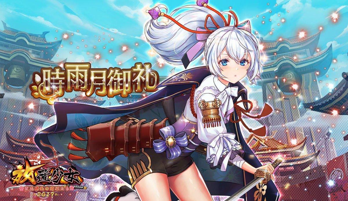 【悲報】 人気中華ソシャゲ会社 「他社のゲームキャラと類似したイラストを採用してました」謝罪