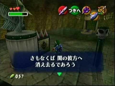 ゼルダの伝説で一番怖いステージって『闇の神殿』だよな