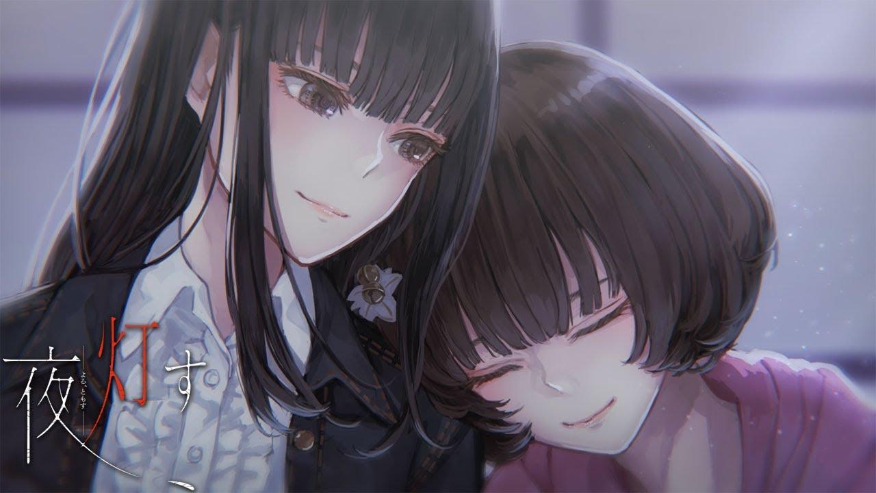 『夜、灯す』評価・感想まとめ【PS4/Switch】