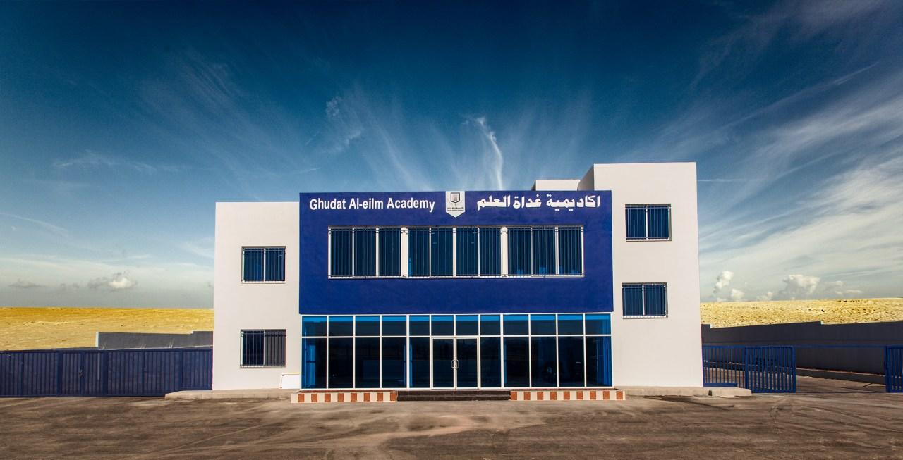 مباني حديثة