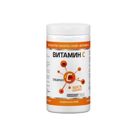 Органический витамин C