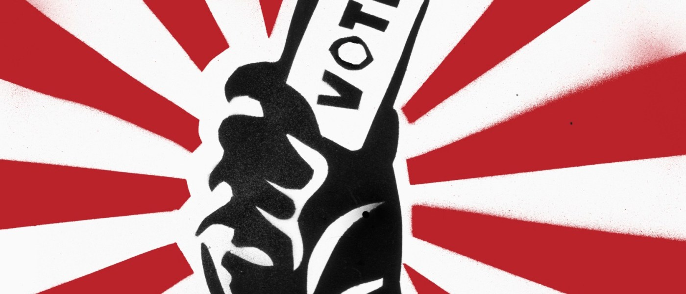 Find your polling place! Vote! Then Watch the Midterm Election Coverage Live 1