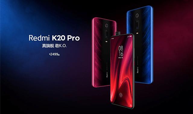 Xiaomi Redmi K20 Pro(Mi 9T Pro・Pocophone F2)のスペックレビュー 【クーポン・対応バンド・ベンチマーク・比較・購入方法】