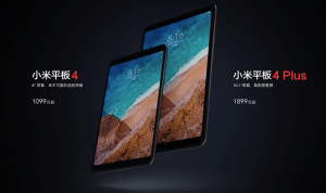Xiaomi Mi Pad 4 / 4 Plusのスペックレビュー 【クーポン・対応バンド・ベンチマーク・購入方法】