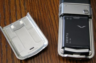 geardiary_vertu_constellation_17