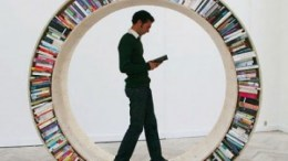 Numbers Take on the eBook Fiction Section