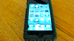 Gumdrop Moto Skin For iPhone 4 - Review