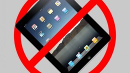 Lenovo iPad GearChat Android