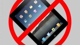 To iPad or Not to iPad?