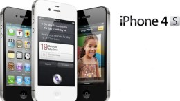 MiCorner: Is Siri Alone Reason Enough to Upgrade to the iPhone 4S?