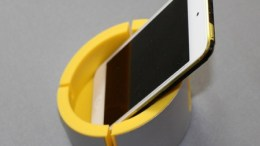 Just Mobile AluCup iPhone Accessory Review