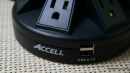 Accell Powramid Power Center and USB Charging Station Review