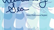 Mary Halvorson Septet 'Illusionary Sea' - Same Great Music, Larger Setting