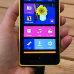 Nokia MWC   Nokia MWC   Nokia MWC   Nokia MWC   Nokia MWC   Nokia MWC