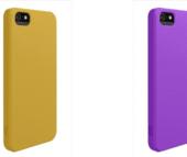 iPhone-5-Cases-BodyGuardz.png