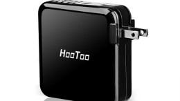 HooToo TripMate Elite Is the Traveler's Best Friend
