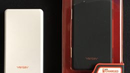 Ventev Powercell 3015 External Battery Review and Giveaway