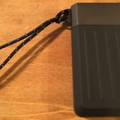 The Lander Cascade 7800mAh Universal Power Bank: Ready for Adventure
