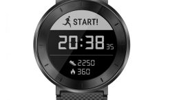 Huawei Fit May Be the Perfect Gift for Your Favorite Fitness Buff