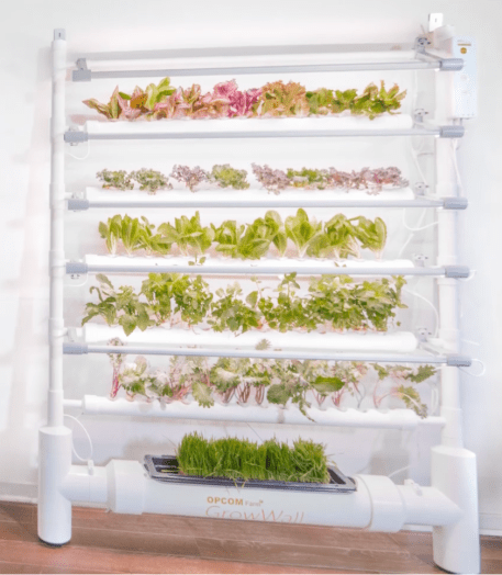 Misc Gear Indoor Gardening Home Tech Health Tech   Misc Gear Indoor Gardening Home Tech Health Tech