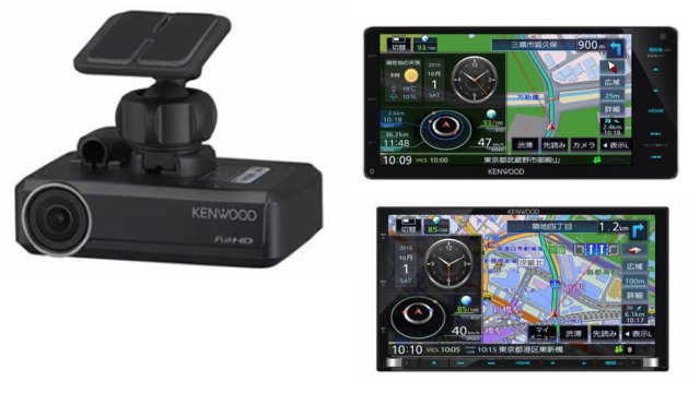 Kenwood Wants to Help You Avoid Collisions with Its Combo Car Camera
