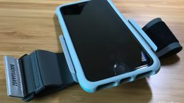 BodyGuardz Trainr Pro Case with Armband for Apple iPhone 6/6s/7 Is Perfect for Summertime Fun