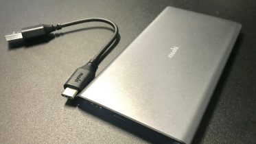 Moshi IonSlim 5k Battery Pack Review: No More Battery Low Alerts