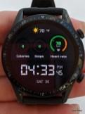 Explorer watch face