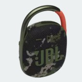 JBL Clip 4 Review: Small but Powerful, It Lets Your Music Take Off