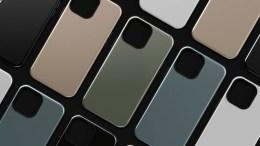 Nomad iPhone 13 cases