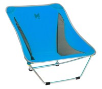 Packable Chairs offer Comfort, Support 'round the old campfire