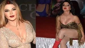 Rakhi Sawant Sexy Video