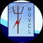 MGVCL Vidyut Sahayak Recruitment 2019-20