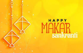 Makar Sankranti 14 January 2020
