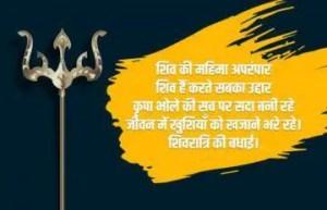 nag panchami wishes