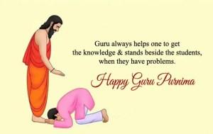 Guru Purnima 2020: Quotes, Images, and More