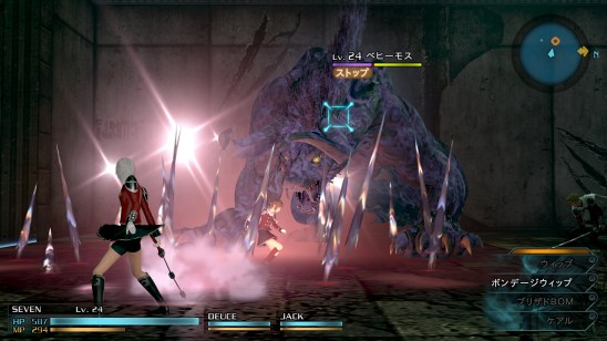 ff-type0-hd-new-screens (9)