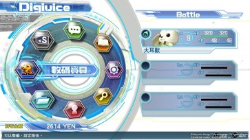 digimon-world-cyber-sleuth-3
