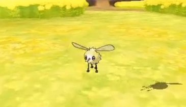 pokemon-sun-moon-leak-pokemon (6)