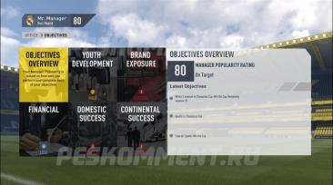 fifa-17-career-mode (1)