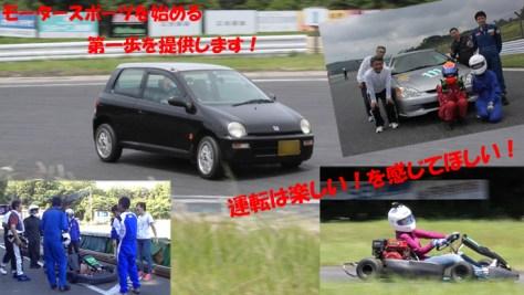 gear+紹介画像up用のコピー31