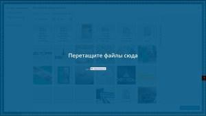 Добавление записей (Новостей) в WordPress