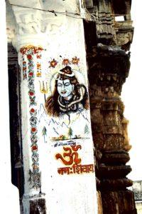 Shiva, Jagdish Tempel, Udaipur Indien, (c)1983 Corinne I. Heitz